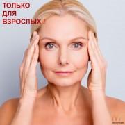 CELLYNKAGE. ЦЕЛЛИНКЕЙДЖ . Экзополисахарид EPS для зрелой кожи